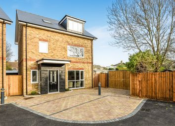 Thumbnail 3 bed detached house for sale in Emerson Mews, New Malden