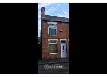 Thumbnail 2 bed end terrace house to rent in Lime Street, Kirkby In Ashfield