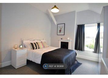 Thumbnail Room to rent in Kingsridge, London