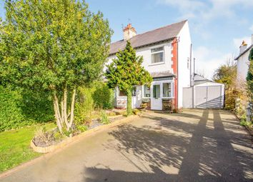 Thumbnail 3 bed semi-detached house for sale in Mill Hill Road, Irby, Wirral