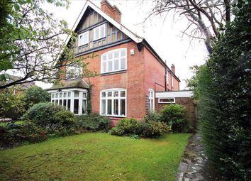 Thumbnail 5 bed semi-detached house for sale in Aldenham Road, Bushey WD23.