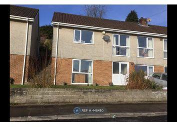 Thumbnail 3 bed semi-detached house to rent in Geraints Way, Cowbridge