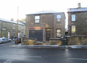 Thumbnail Retail premises for sale in Beckside Road, Bradford