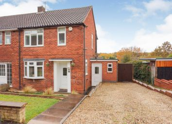 Marlbank Road, Wordsley Stourbridge DY8. 2 bed end terrace house for sale