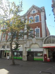 Thumbnail Commercial property to let in Fortuna Court, High Street, Ramsgate