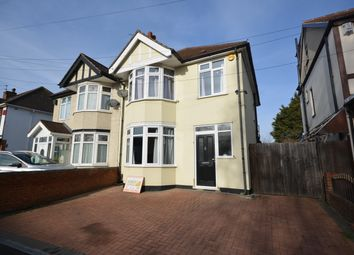 Thumbnail 3 bed semi-detached house for sale in Squirrels Heath Lane, Ardleigh Green, Hornchurch