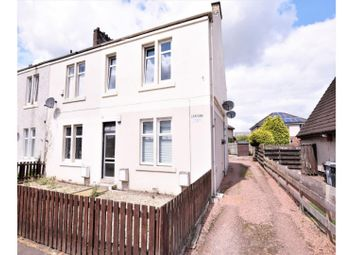 Thumbnail 1 bed flat for sale in Station Road, Carluke