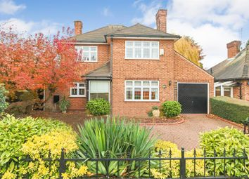 Thumbnail 3 bed detached house for sale in Trentham Drive, Aspley, Nottingham