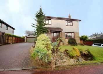Thumbnail 5 bedroom detached house for sale in Lowrie Place, Chapelton, South Lanarkshire