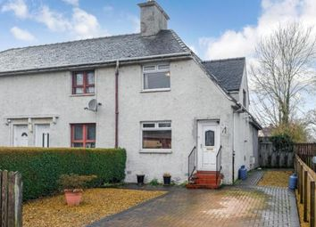 2 bed end terrace house for sale in Dukes Road, Cambuslang, Glasgow, South Lanarkshire G72