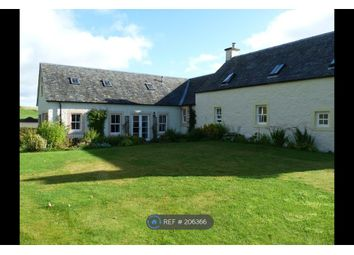 Thumbnail 4 bed detached house to rent in Wester Cambushinnie, Cromlix, Dunblane