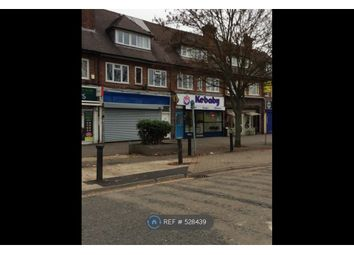 Thumbnail 1 bed flat to rent in Sutton Common Road, Sutton