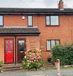 Thumbnail 2 bed flat for sale in Trinity Close, Rhostyllen, Wrexham