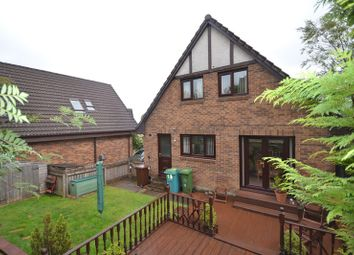 Thumbnail 4 bed detached house for sale in Nairn Way, Cumbernauld