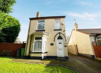 3 bed detached house for sale in Long Lane, Halesowen, West Midlands B62