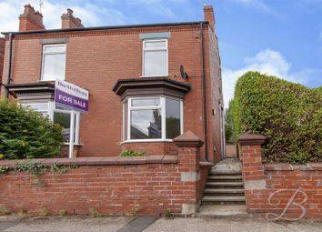 Thumbnail 3 bed semi-detached house for sale in St. Edmunds Avenue, Mansfield Woodhouse, Mansfield