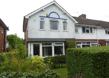 Thumbnail 3 bedroom end terrace house for sale in Alvechurch Road, West Heath, Birmingham