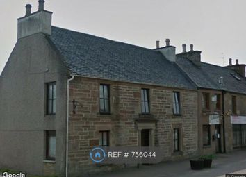 Thumbnail 2 bed flat to rent in Novar Road, Alness