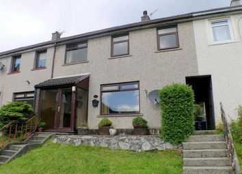 Thumbnail 3 bedroom terraced house for sale in Dunblane Place, East Mains, East Kilbride