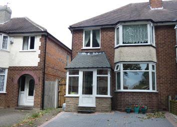 3 bed semi-detached house for sale in Dunvegan Road, Erdington, Birmingham B24