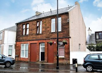 Thumbnail 1 bed flat for sale in Main Street, Dunlop, Kilmarnock