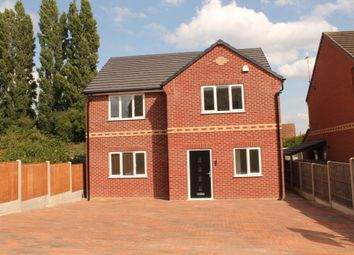 Thumbnail 5 bed detached house for sale in Hillingdon Drive, Ilkeston