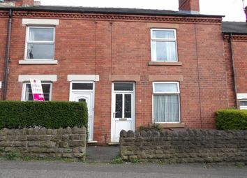 Thumbnail 2 bed terraced house to rent in Maws Lane, Kimberley, Nottingham