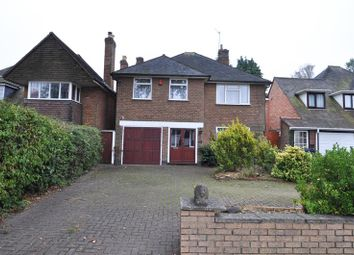 Thumbnail 5 bed detached house to rent in Wheelers Lane, Kings Heath, Birmingham