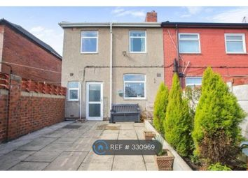 Thumbnail 3 bed terraced house to rent in Cambridge Street, South Elmsall, Pontefract