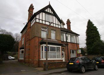 Thumbnail 2 bedroom flat to rent in Top Floor Flat, Green Lane, Belper, Derbyshire