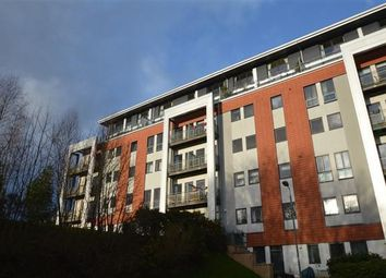 Thumbnail 2 bed flat for sale in Jackson Place, Bearsden, Glasgow