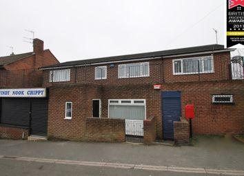 Thumbnail 5 bed barn conversion to rent in Church Row, Windy Nook, Gateshead, Tyne & Wear