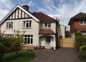 Thumbnail 3 bed property to rent in Hailsham Road, Heathfield