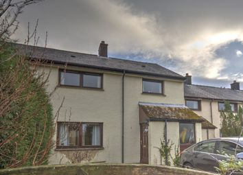 Thumbnail 3 bedroom end terrace house for sale in Altour Road, Spean Bridge, Lochaber.