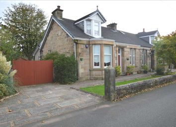Thumbnail 3 bedroom semi-detached house for sale in Cadzow Street, Larkhall
