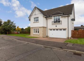 Thumbnail 5 bedroom detached house for sale in Glen Douglas Drive, Craigmarloch, Cumbernauld, North Lanarkshire