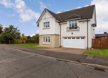 Thumbnail 5 bed detached house for sale in Glen Douglas Drive, Craigmarloch, Cumbernauld, North Lanarkshire