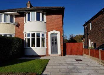 Thumbnail 2 bed semi-detached house for sale in West End, Penwortham, Preston, Lancashire