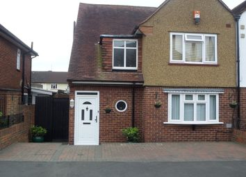 Thumbnail 3 bed semi-detached house for sale in Monarch Close, Feltham