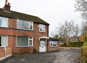 Abbots Close, Sale M33