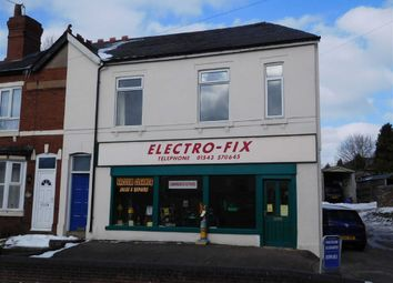 Thumbnail Commercial property for sale in Canford Place, Hednesford Road, Cannock