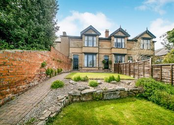 3 bed terraced house for sale in Church Chare, Whickham, Newcastle Upon Tyne NE16