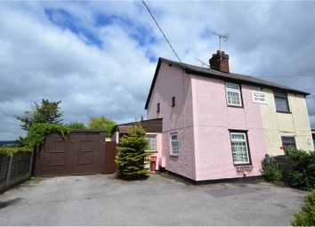 Thumbnail 2 bed semi-detached house for sale in London Road, Billericay