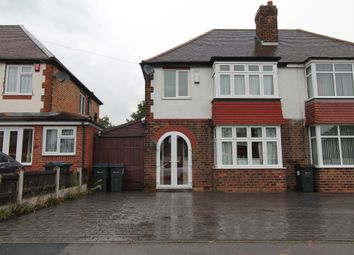 Thumbnail 3 bedroom semi-detached house to rent in Woodlands Farm Road, Erdington, Birmingham