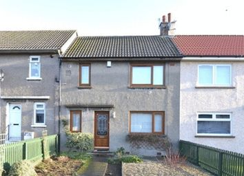 Thumbnail 2 bed terraced house for sale in Milton Crescent, Dreghorn, Irvine