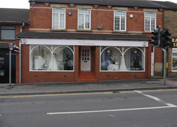 Thumbnail Retail premises for sale in Bridal Wear LS25, West Yorkshire