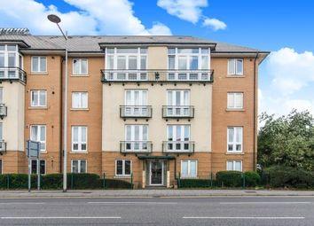 Thumbnail 2 bed flat for sale in Forio House, Ffordd Garthorne, Cardiff, Caerdydd