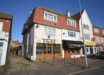 Thumbnail Studio to rent in St. Osyth Road, Clacton-On-Sea