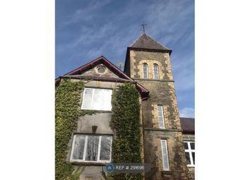 Thumbnail 2 bed flat to rent in Silian, Lampeter
