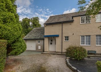 Thumbnail 5 bed end terrace house for sale in Scroggs Close, Staveley, Kendal
